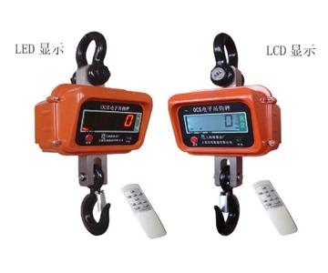 0.5T电子吊秤.上海直视式吊勾秤生产供应处