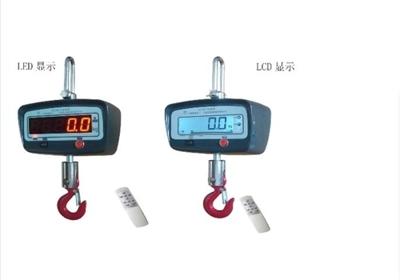 300kg电子吊秤、300公斤电子吊勾秤-全国包邮