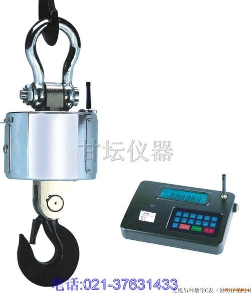 10吨无线电子吊秤、电子吊勾秤(带打印型)