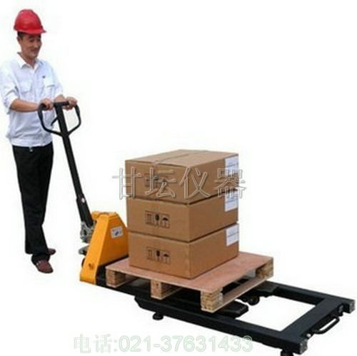 1吨手动搬运叉车秤,1吨叉车秤,1T电子叉车秤