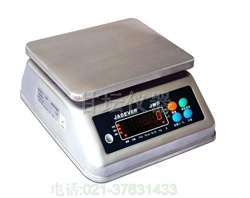 重庆电子小桌称, 重庆防水电子桌秤(以质求存)