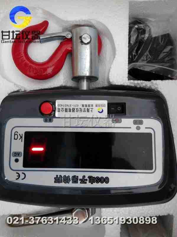 1T直视电子吊秤_上海电子吊磅称制造商