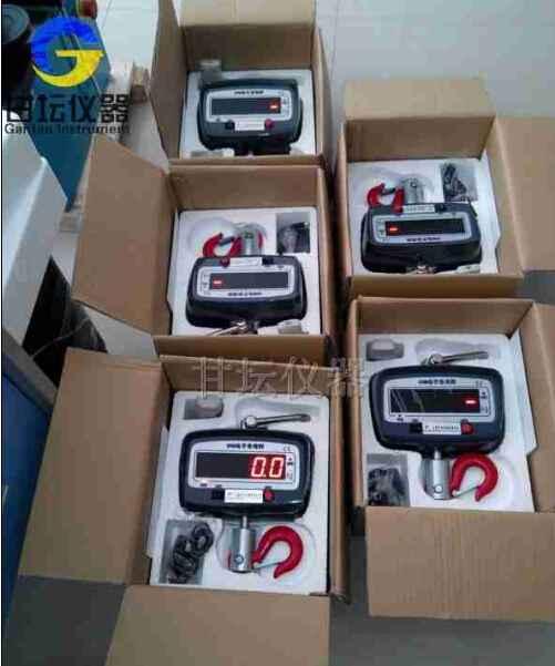 10吨吊秤_OCS-10T无线打印电子吊称厂家-价格