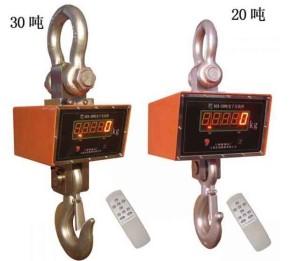 无线电子吊勾秤