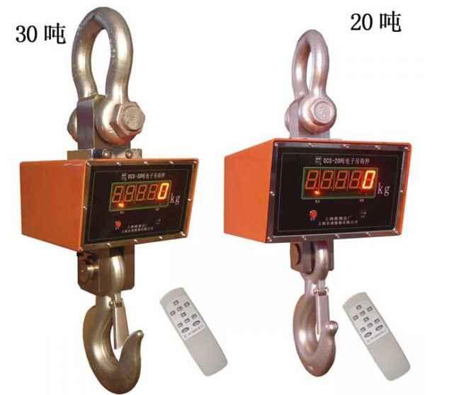 20吨电子吊勾秤,上海30T无线吊勾秤现货厂家