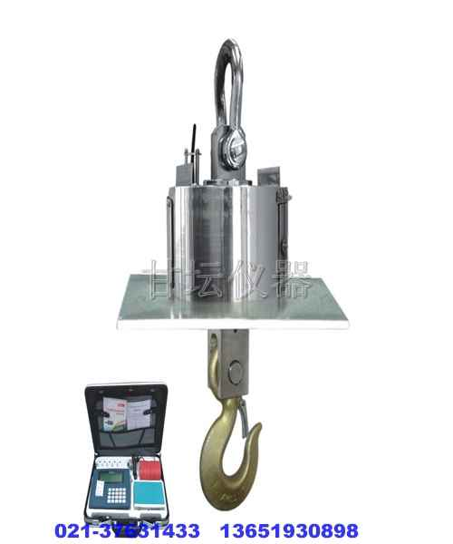 浇铸专用电子吊秤(OCS-15吨耐高温型)